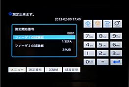 20170919_04.jpg